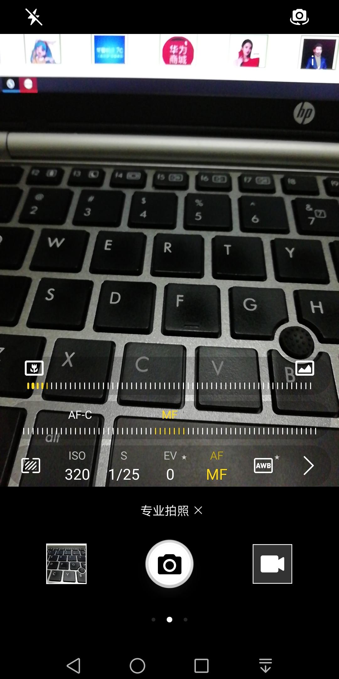 Screenshot_20180311-210102.jpg