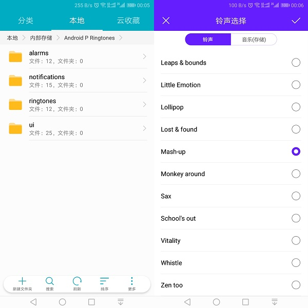 Screenshot_20180313-000557.jpg