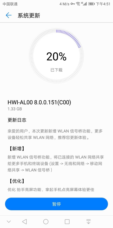 %2Fstorage%2F38DC-0D6F%2FPictures%2FScreenshots%2FScreenshot_20180319-165151.jpg