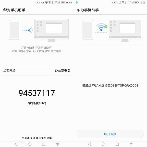 Screenshot_20180321-160827.jpg