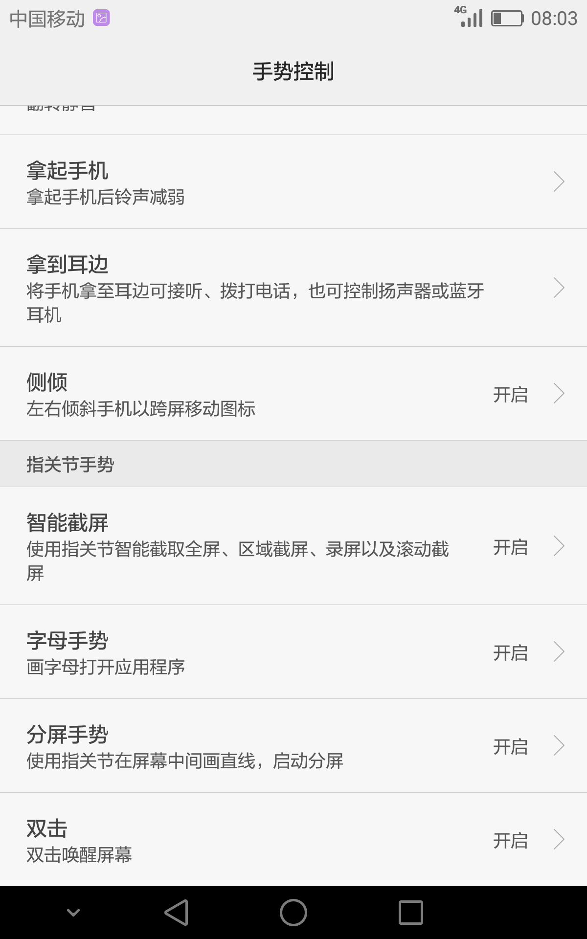 Screenshot_2018-04-04-08-03-52.png