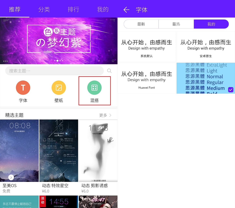 Screenshot_20180405-215720.jpg