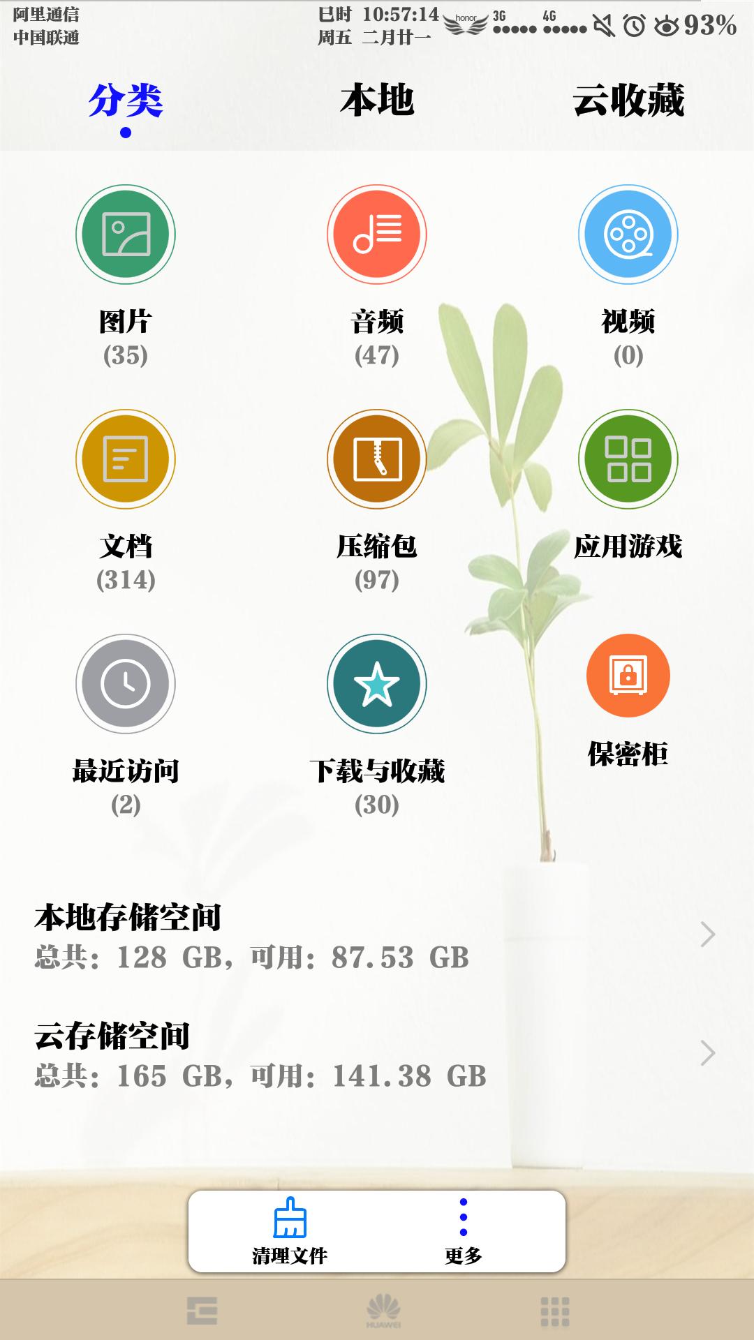 Screenshot_2018-04-06-10-57-16.png
