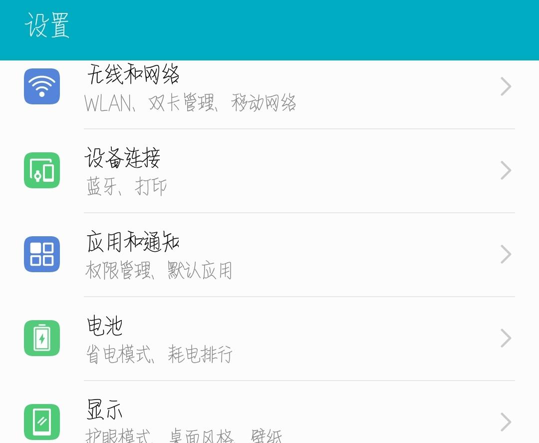 Screenshot_20180409-164541.jpg