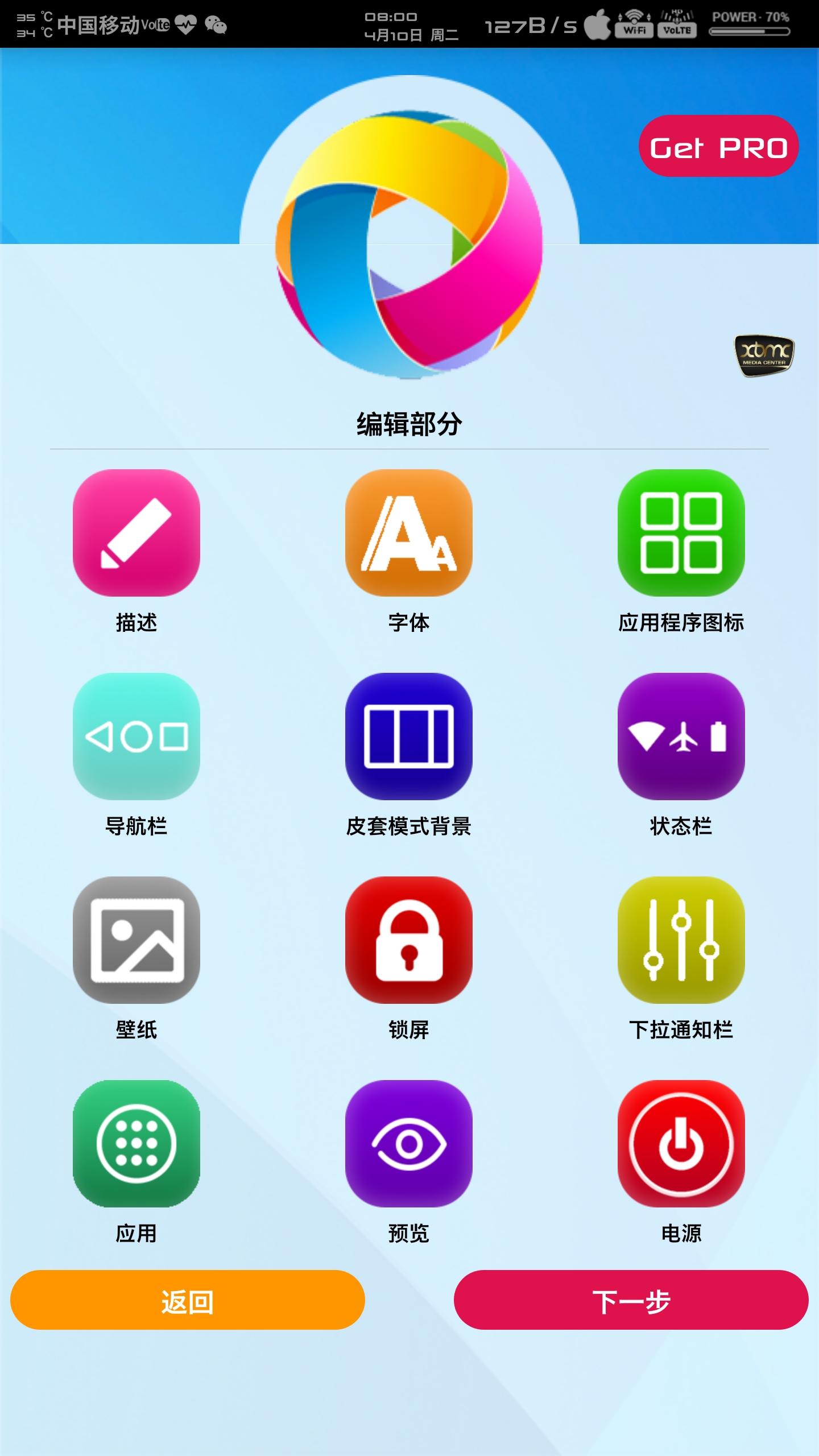 Screenshot_20180410-080054.jpg