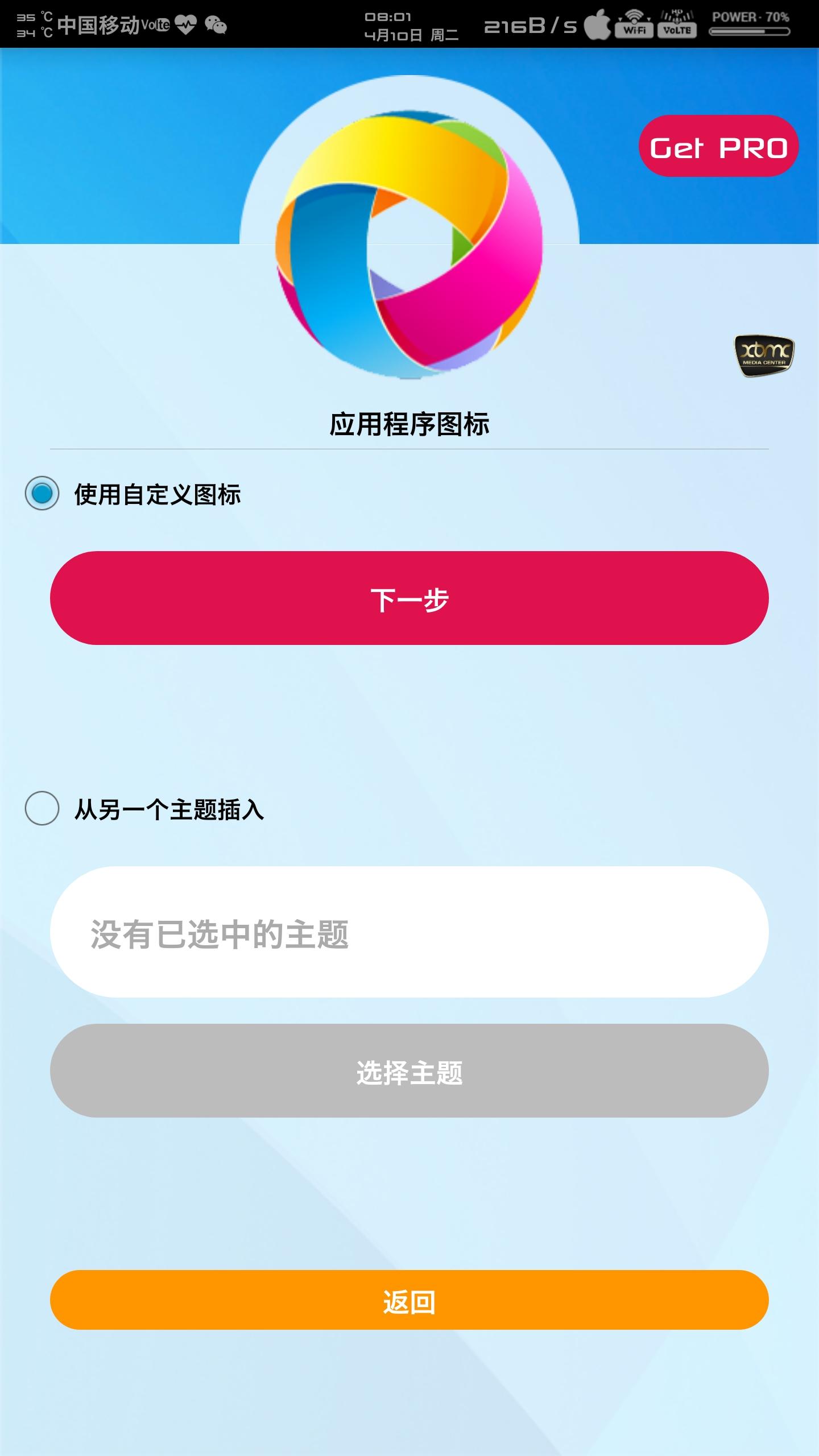 Screenshot_20180410-080117.jpg