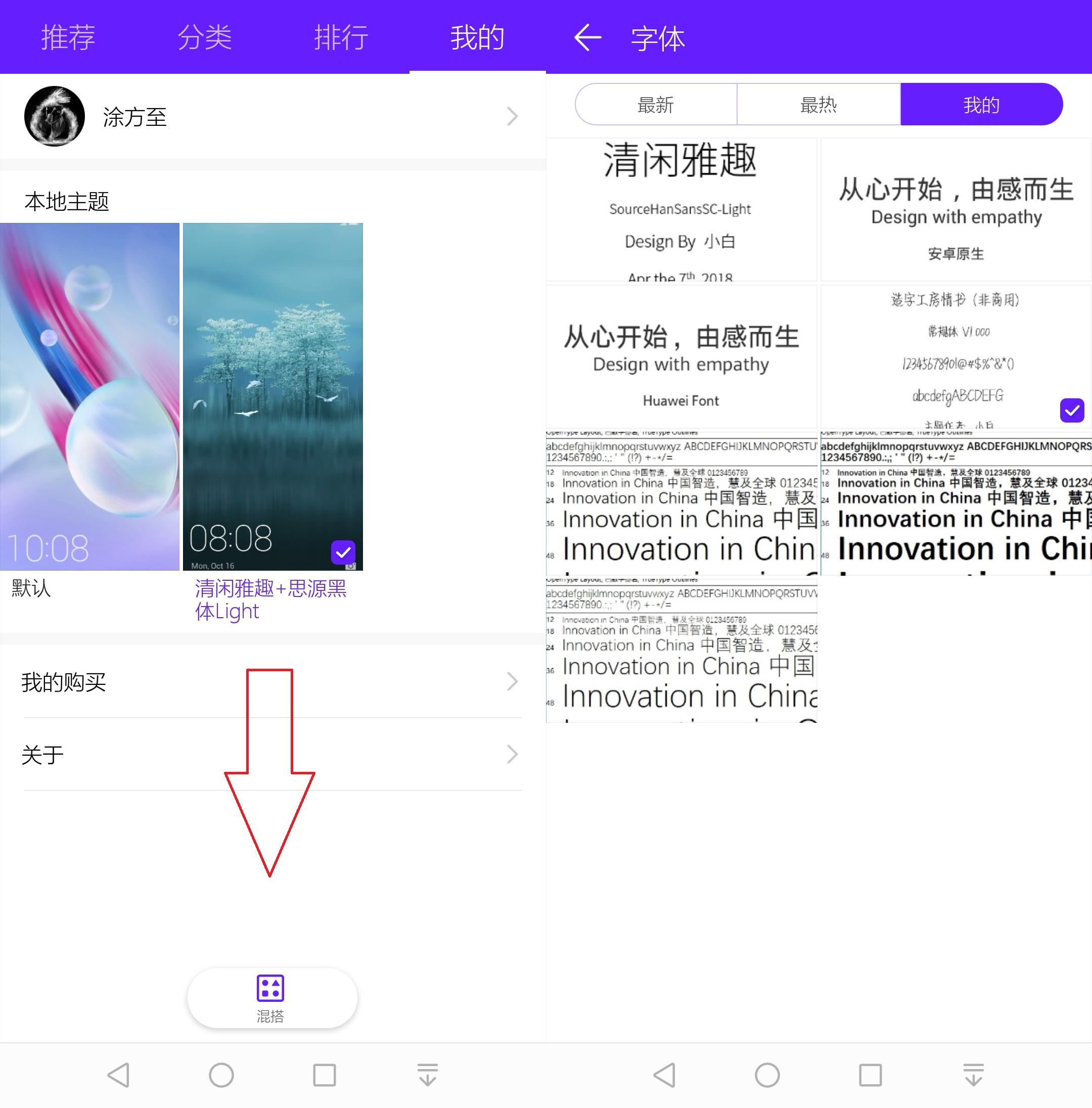 Screenshot_20180412-154718.jpg