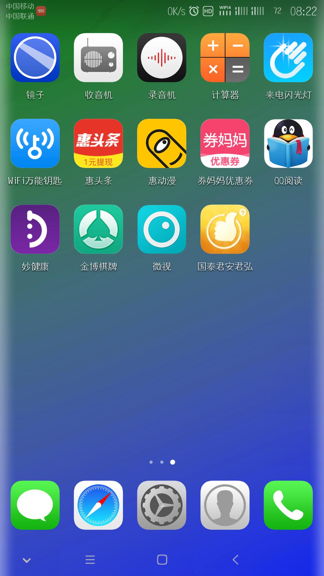 Screenshot_20180424-082246.png