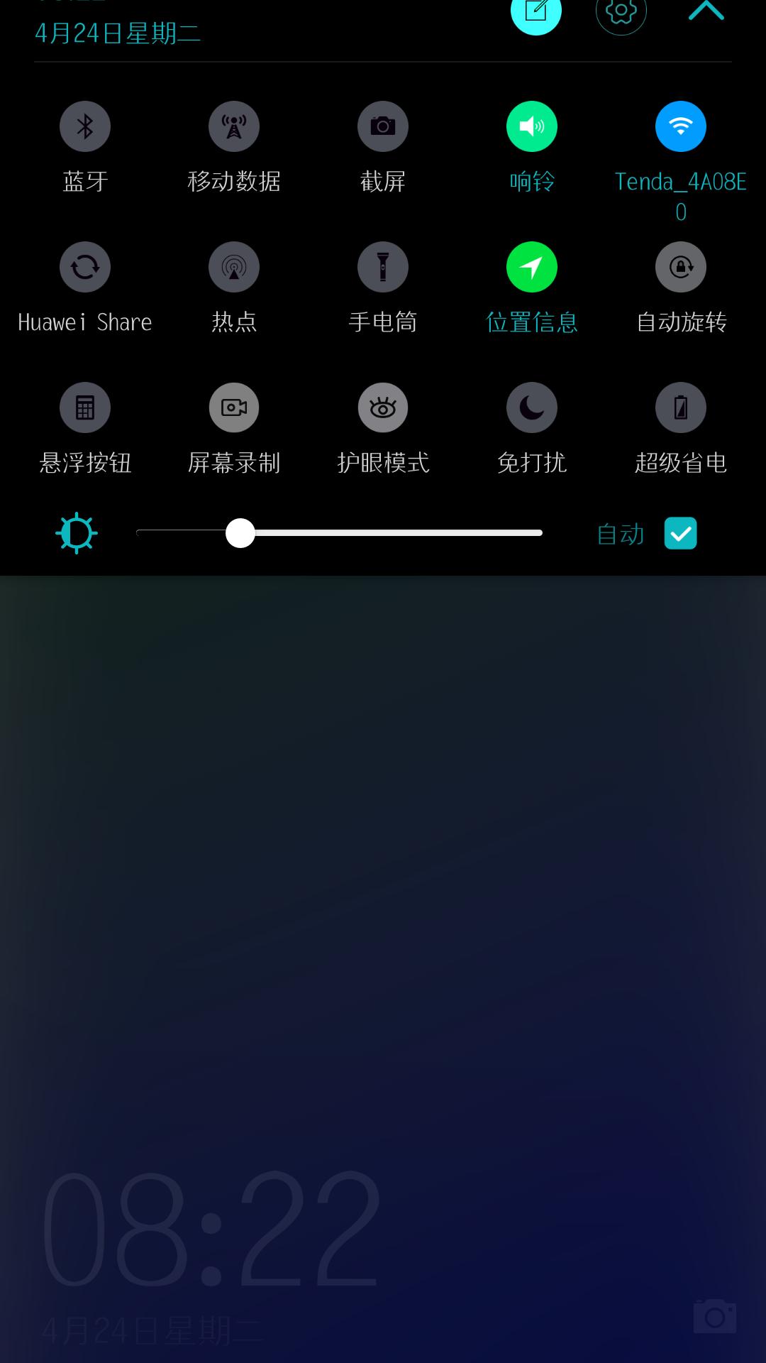 Screenshot_20180424-082237.png