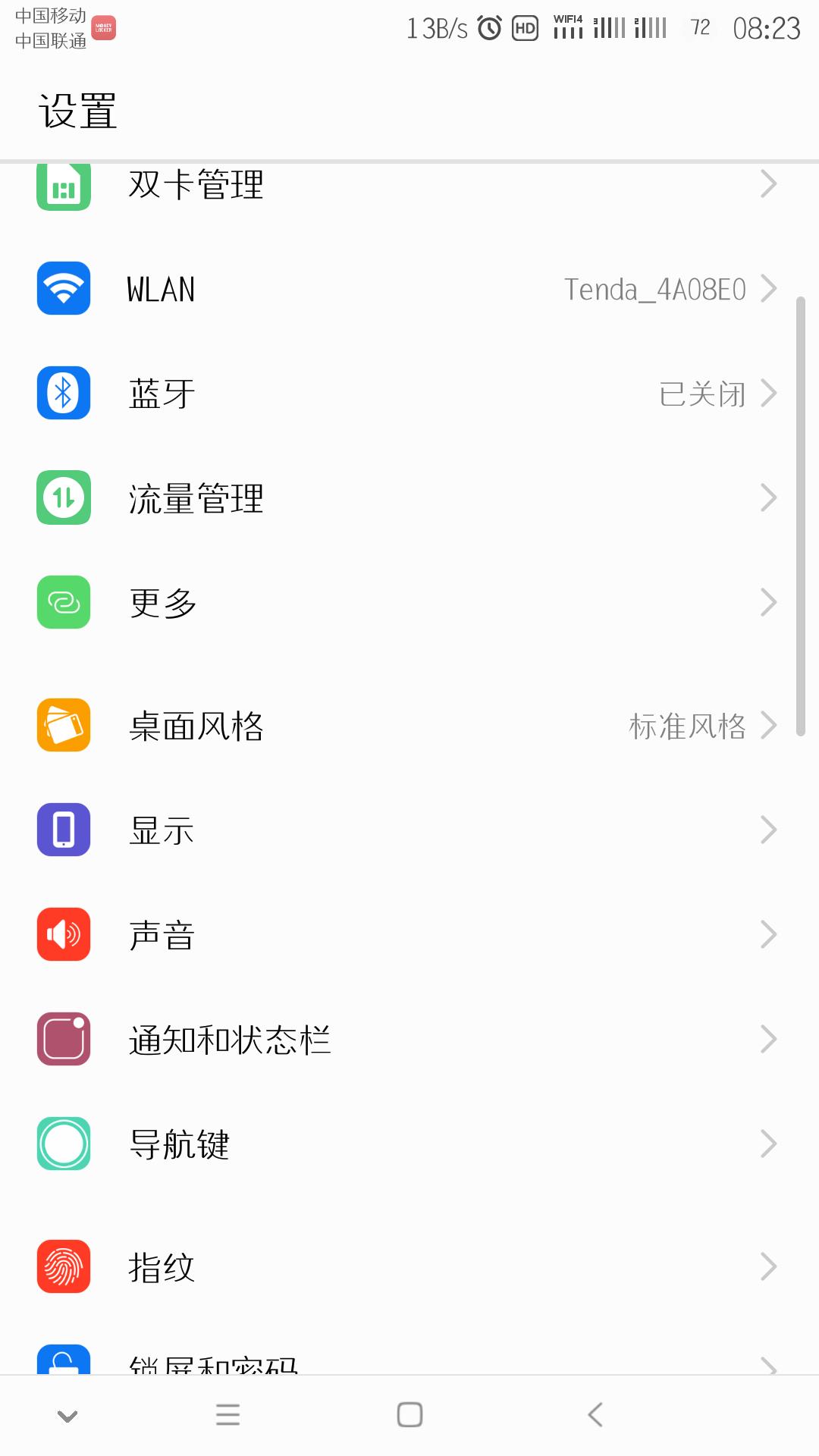 Screenshot_20180424-082303.png