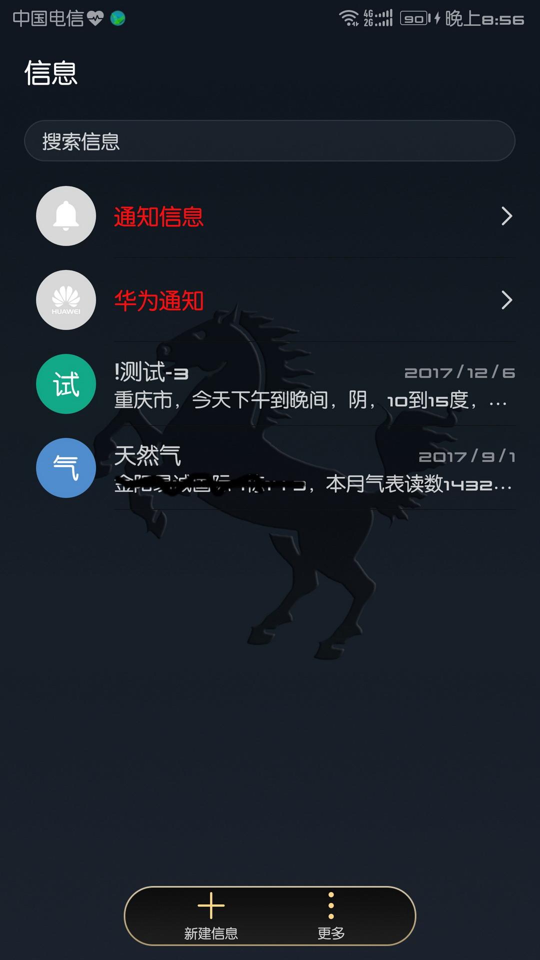 preview_mms_0.jpg
