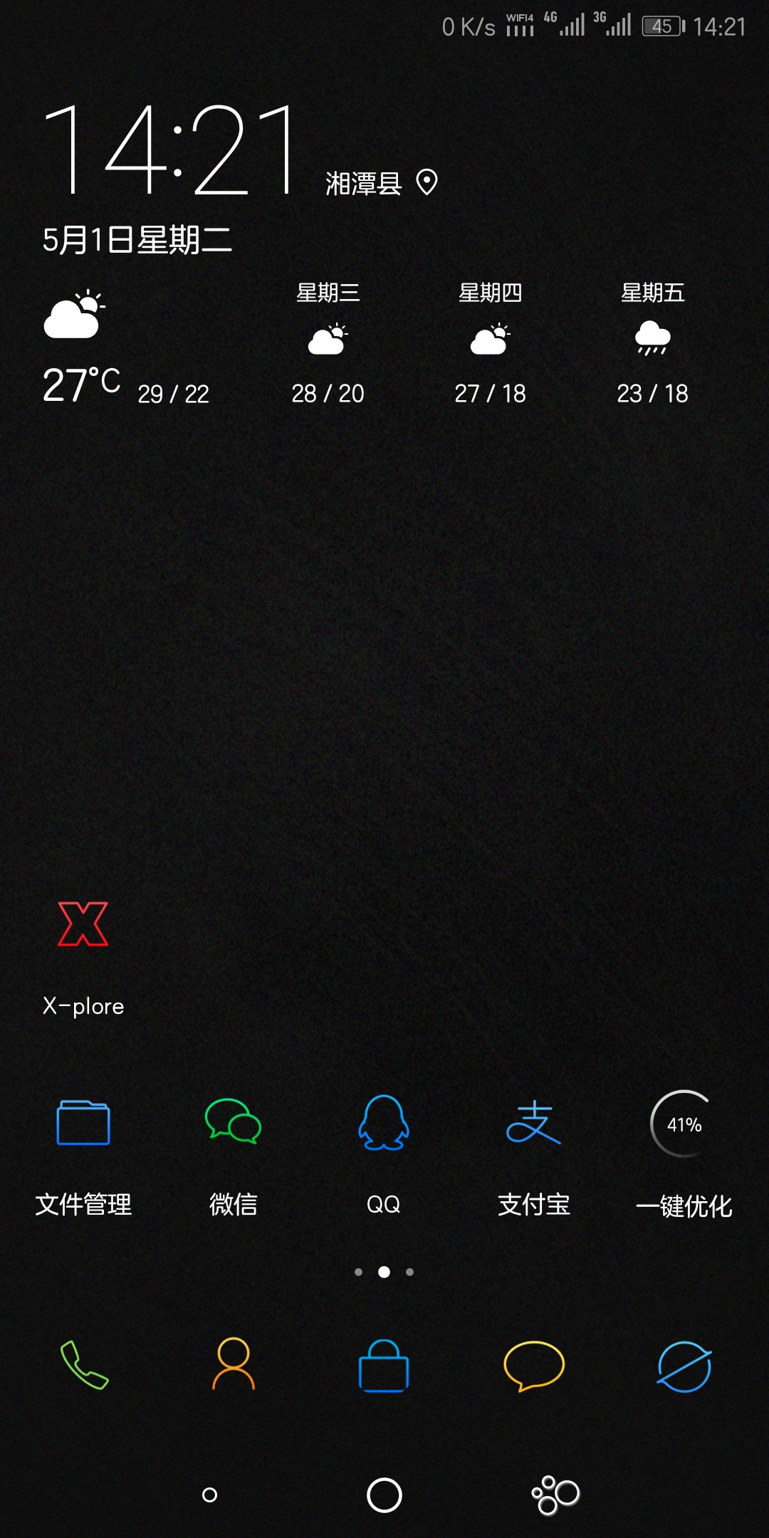 preview_widget_0.jpg