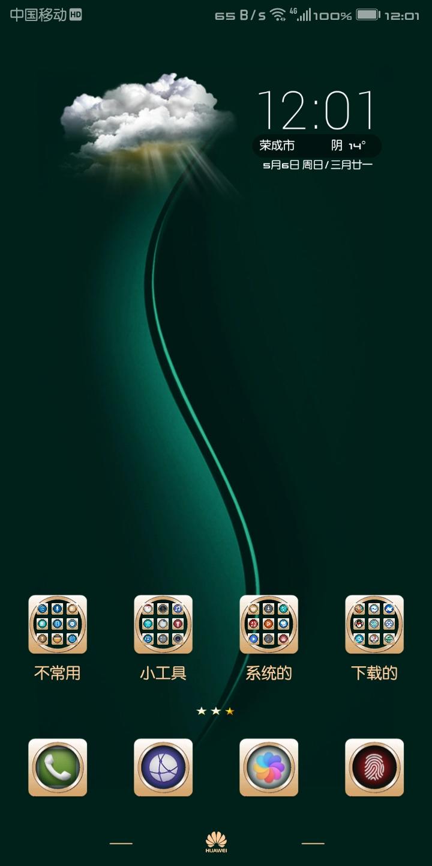 preview_widget_1.jpg