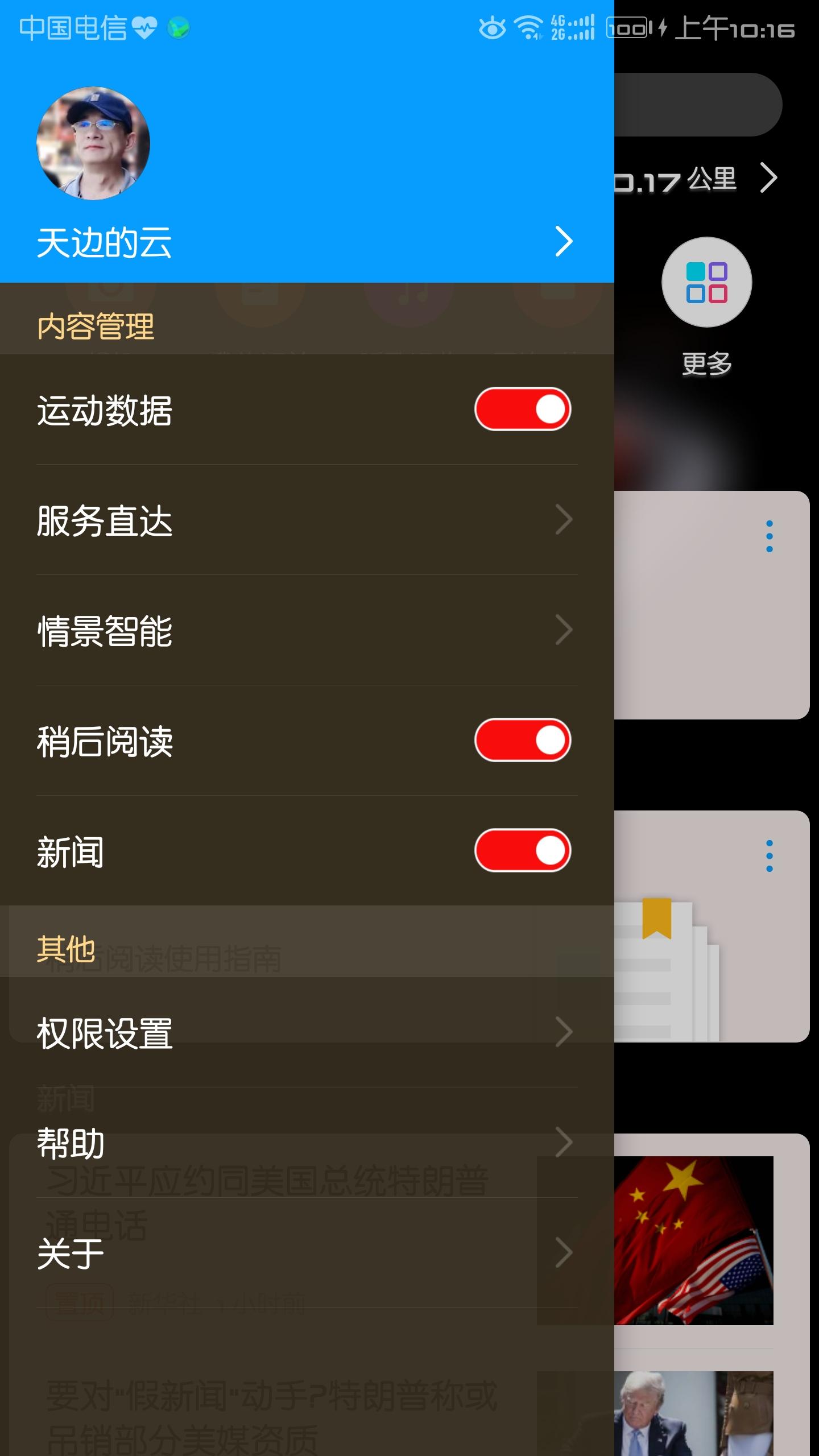 Screenshot_20180510-101657.jpg