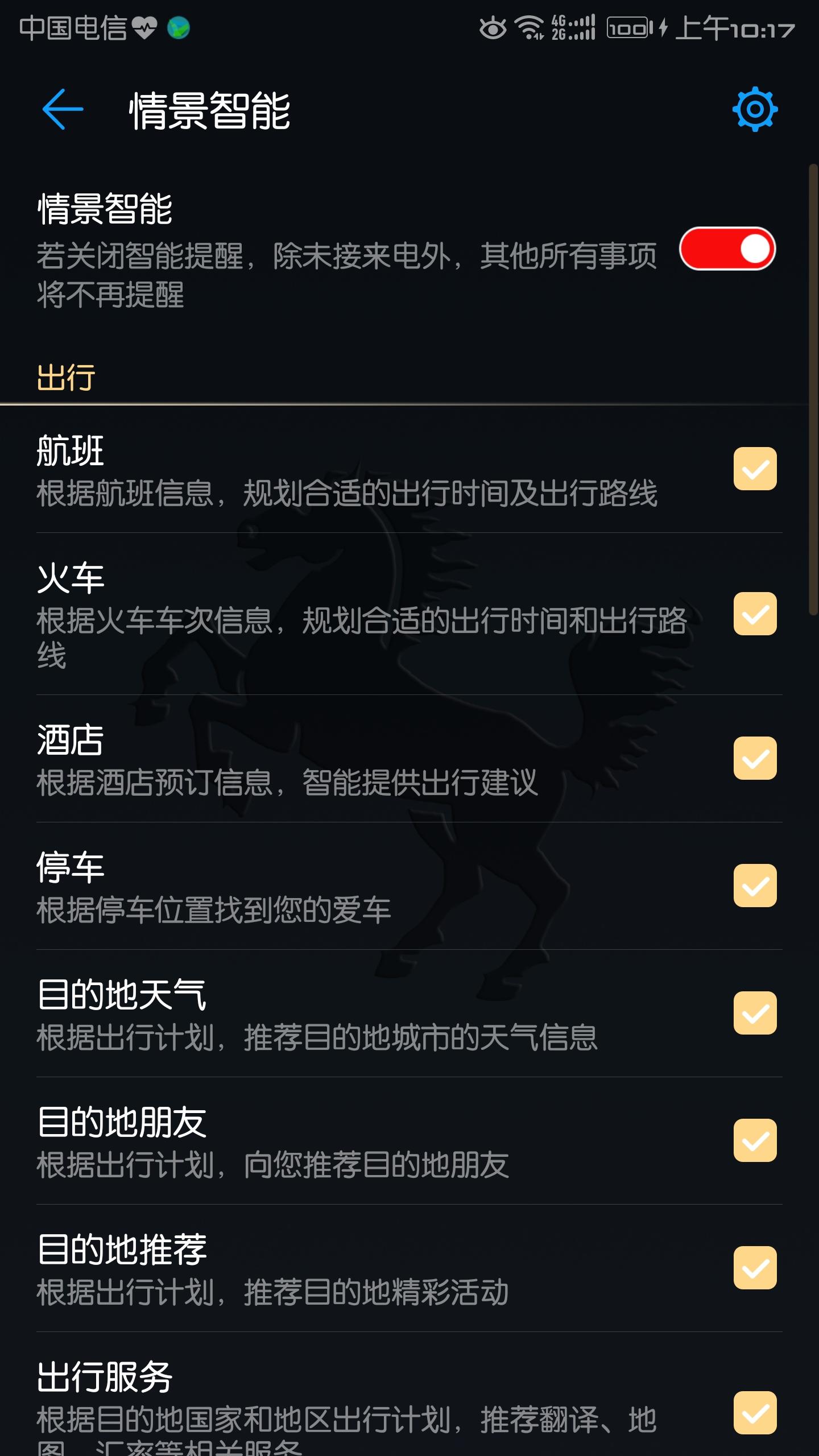Screenshot_20180510-101704.jpg