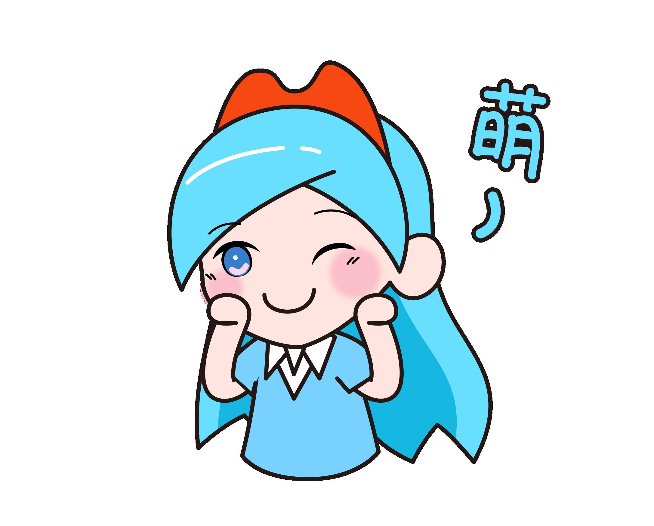 05 开心的耶(卖萌)-01.png