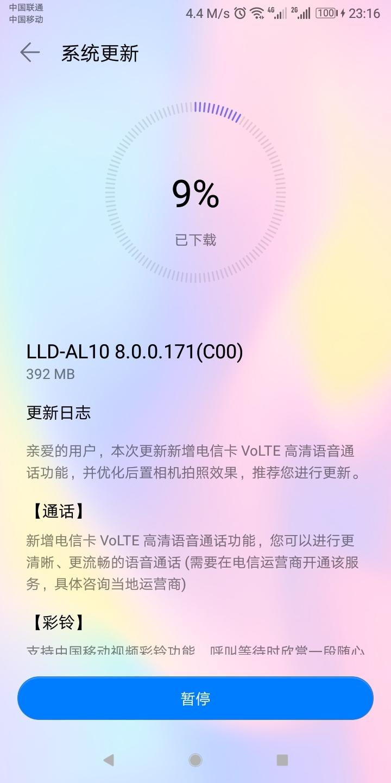 %2Fstorage%2Femulated%2F0%2FPictures%2FScreenshots%2FScreenshot_20180516-231617.jpg