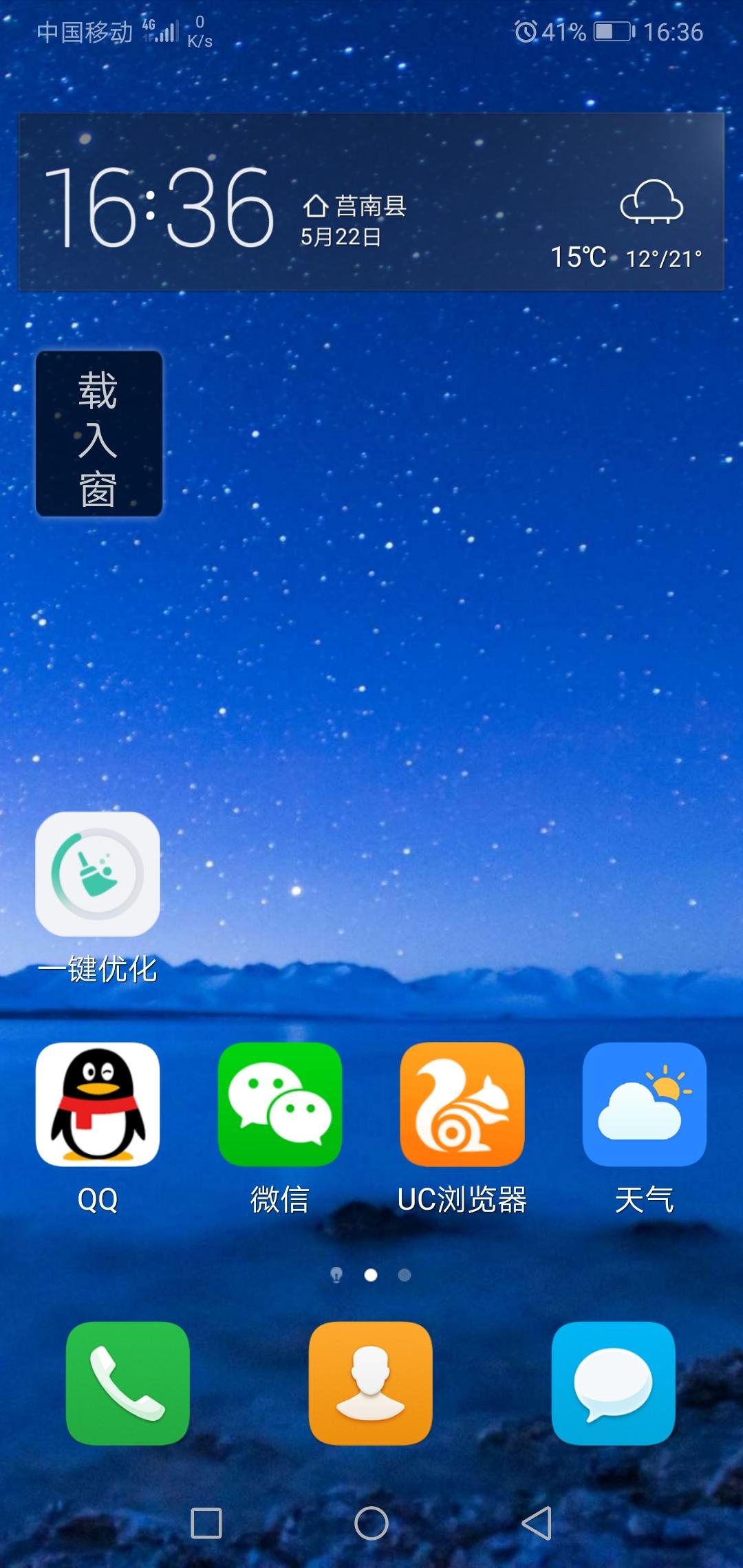 Screenshot_20180522-163603.jpg