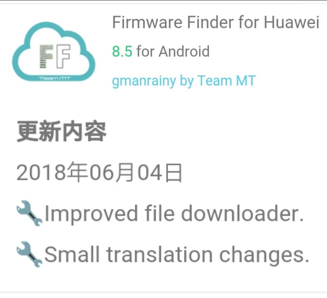 最新发布】 Firmware Finder v5 7 - 荣耀畅玩5C玩机技巧花粉俱乐部
