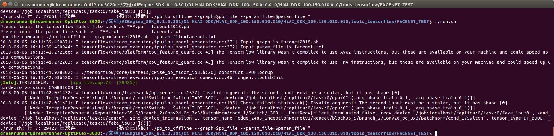 使用HiAI_DDK_100 150 010 010中的tensorflow模型转换工具出现问题- AI