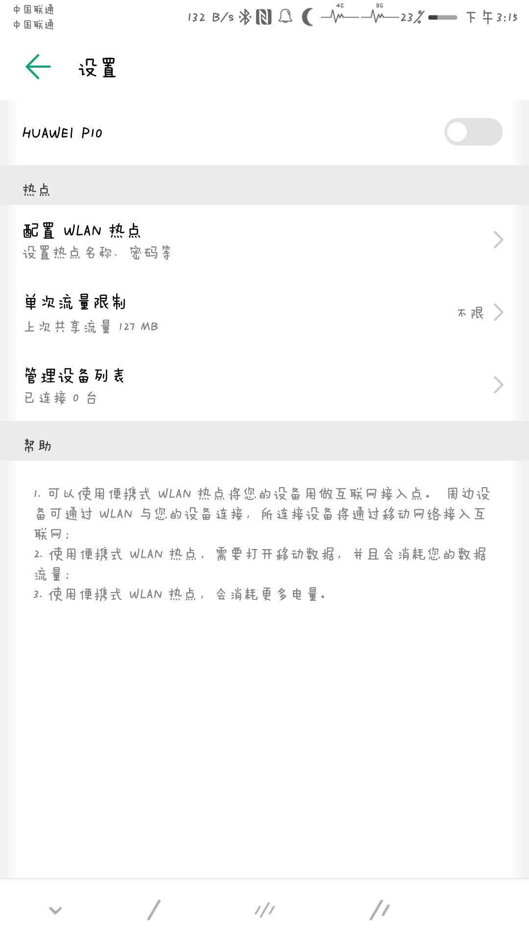 Screenshot_20180610-151552.jpg
