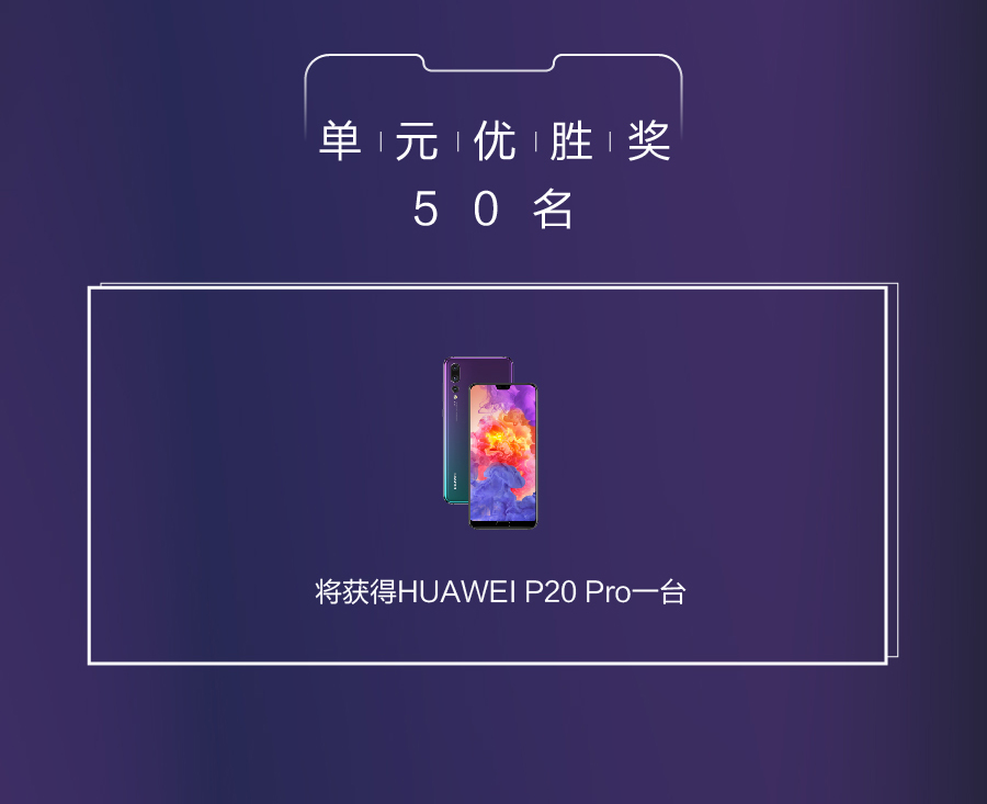 01-大赛介绍_05.jpg