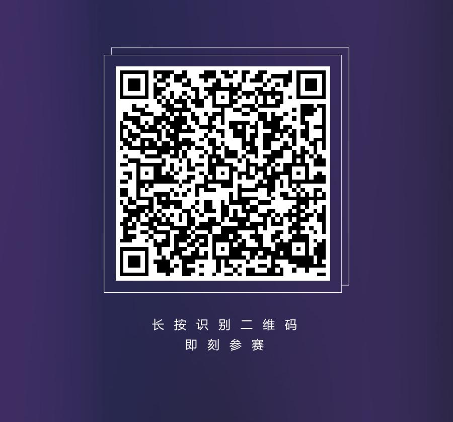 03-参赛通道_05.jpg