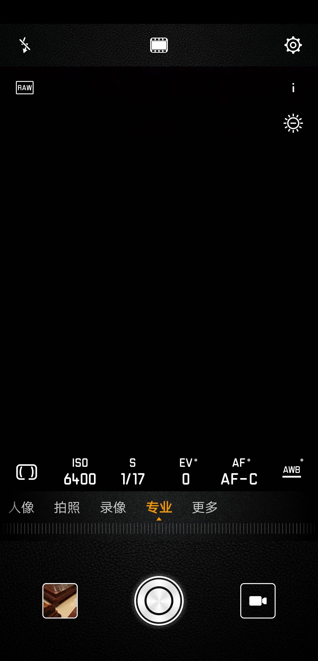 Screenshot_20180623-171552.jpg
