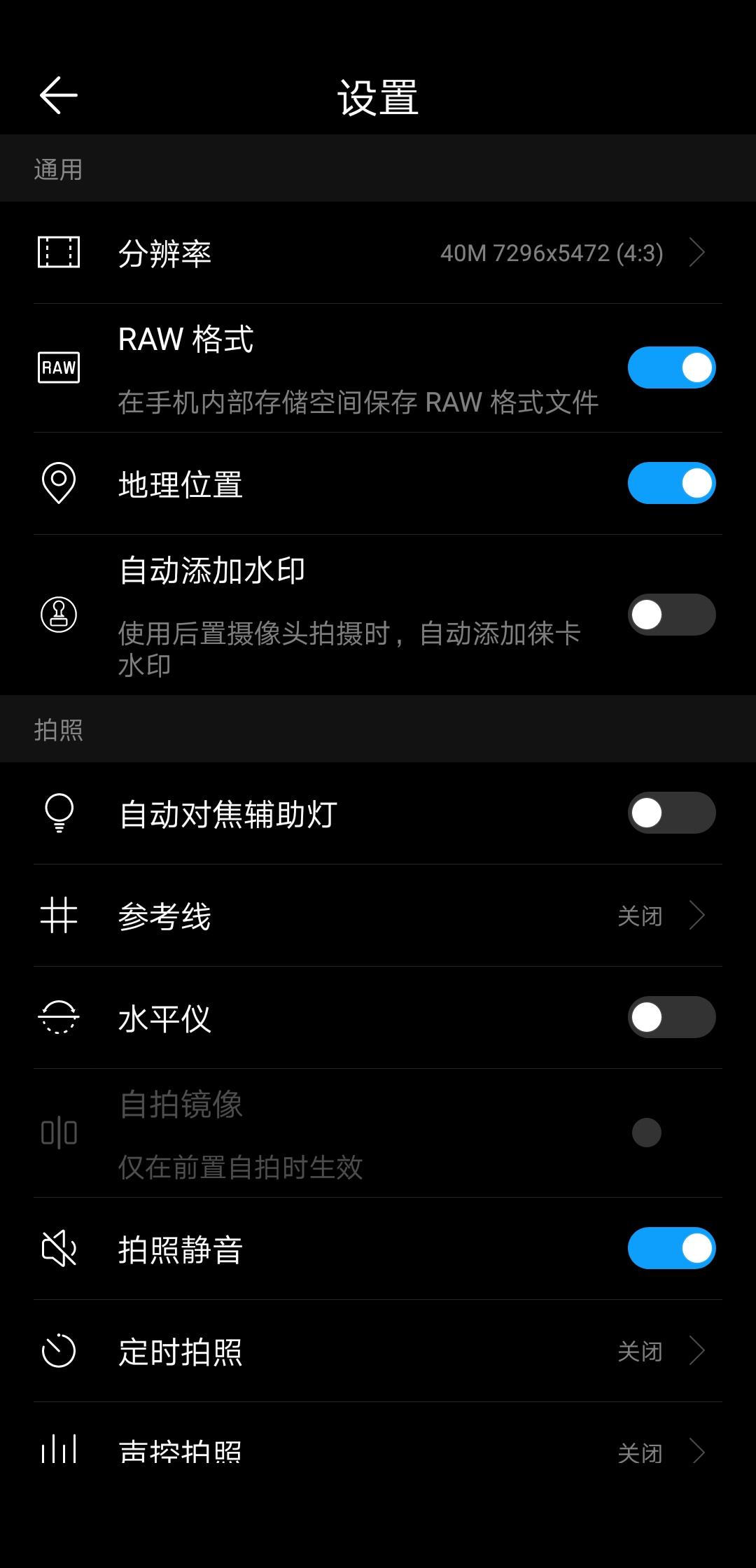 Screenshot_20180623-171707.jpg