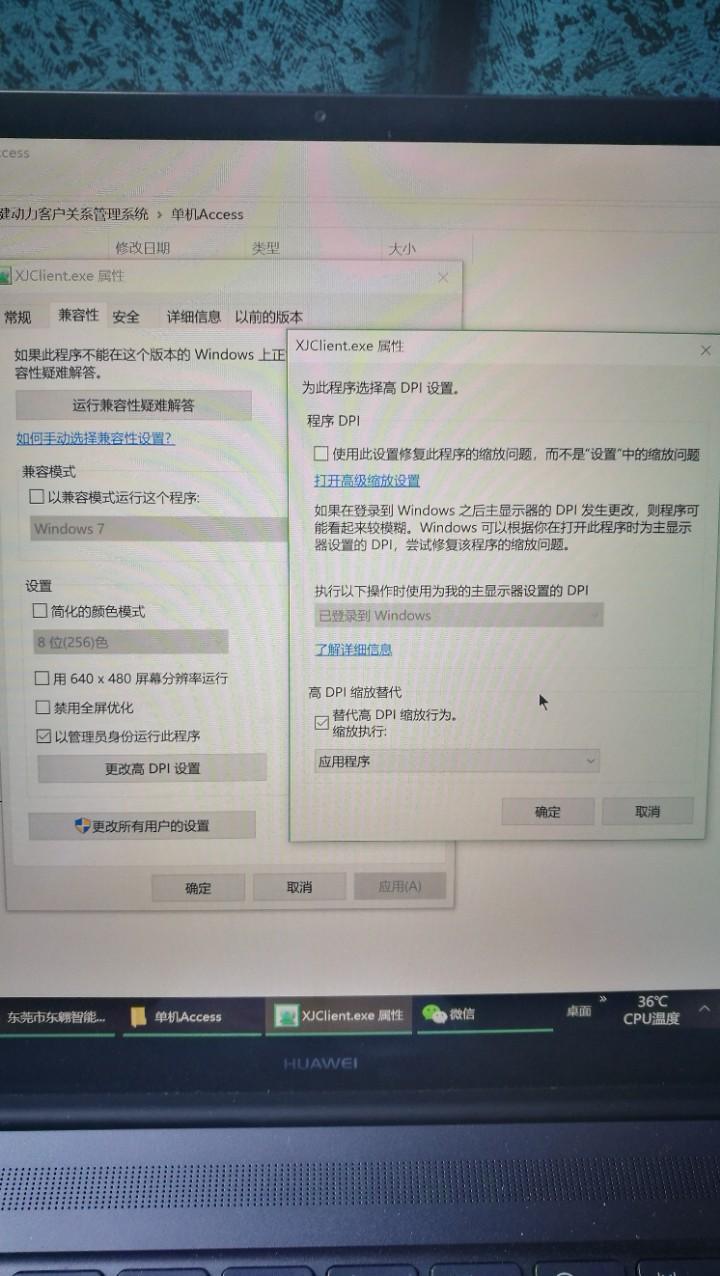 显示器字体模糊_MATEBOOKE X 各种应用的字体显示模糊雾化,眼睛要废了。 - MateBook X ...