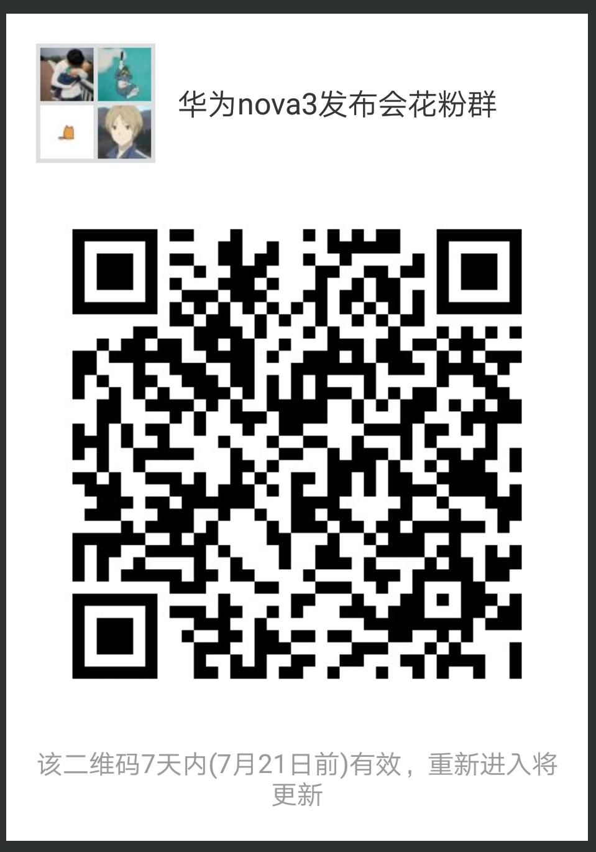 微信图片_20180714094226.png