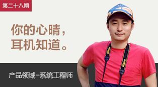 翻牌活动海报314x174.jpg