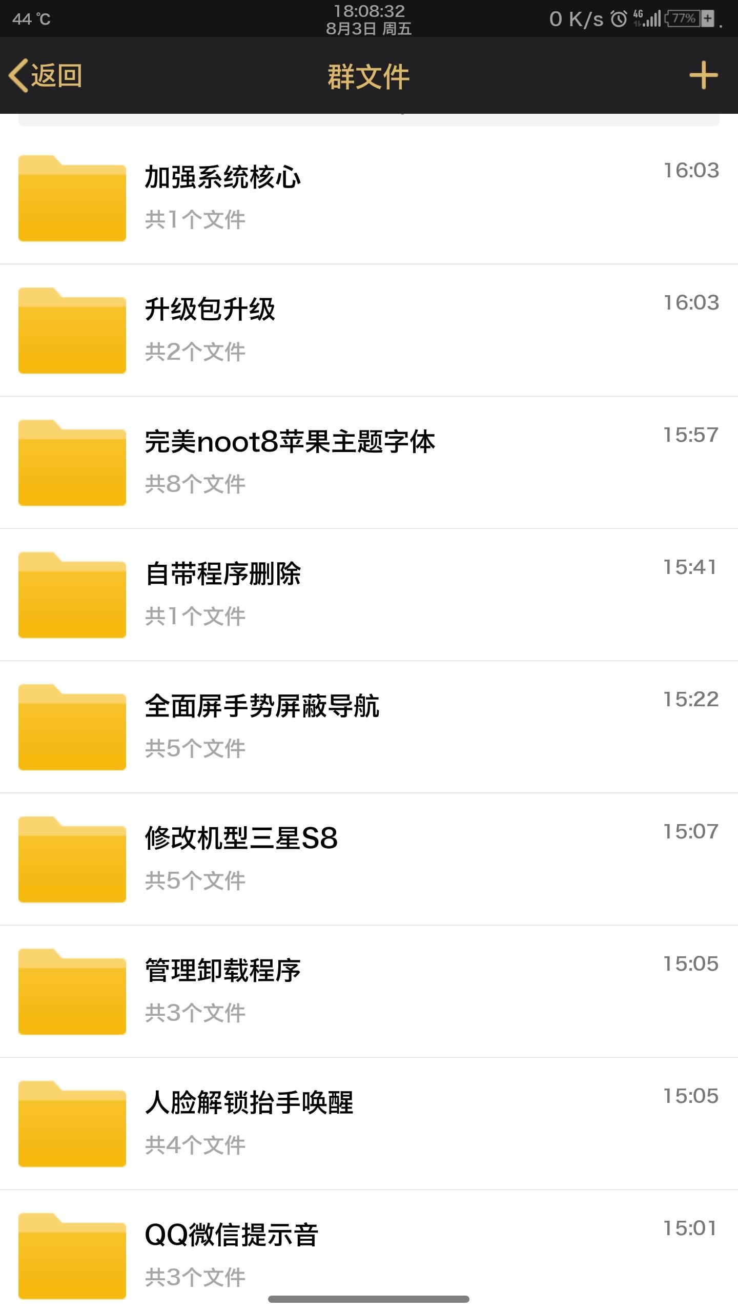 Screenshot_20180803-180832.jpg