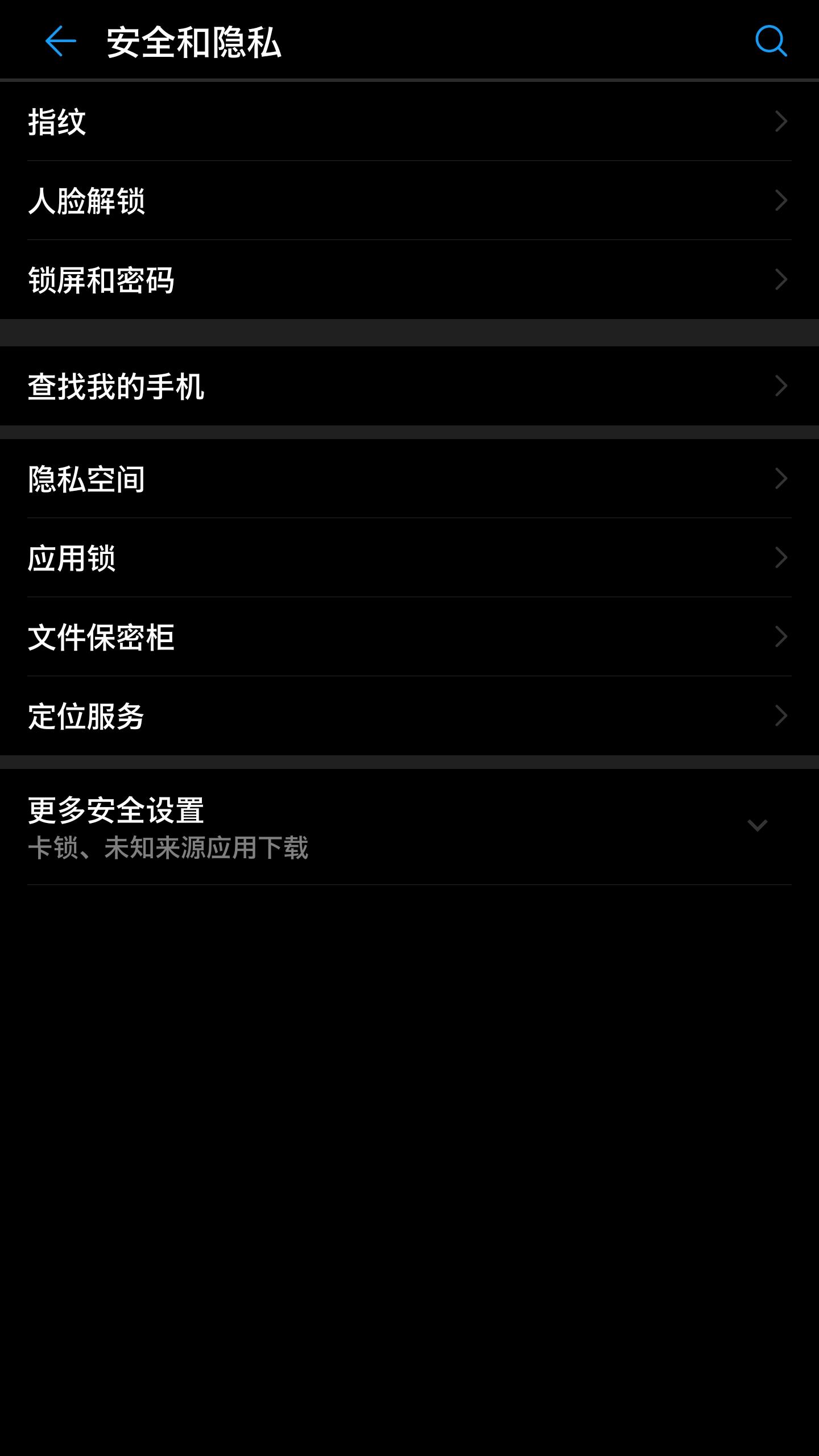 Screenshot_20180804-104136.jpg