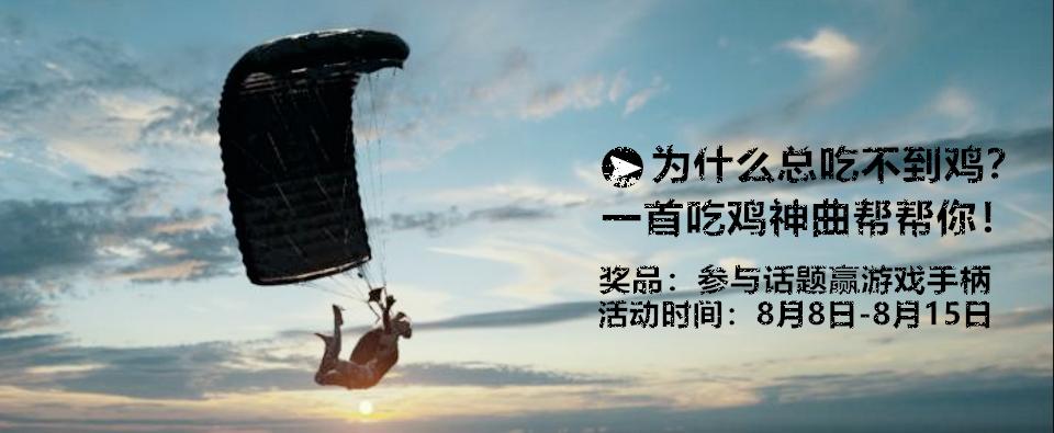 QQ截图20180807235444_副本.png