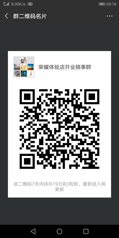 %2Fstorage%2Femulated%2F0%2FPictures%2FScreenshots%2FScreenshot_20180812-091653.jpg