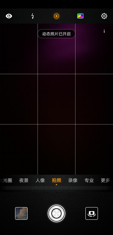 Screenshot_20180822-213641.jpg