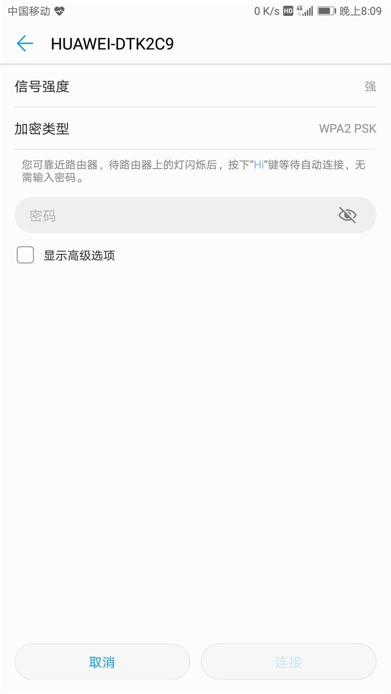 Screenshot_20180826-200944.jpg