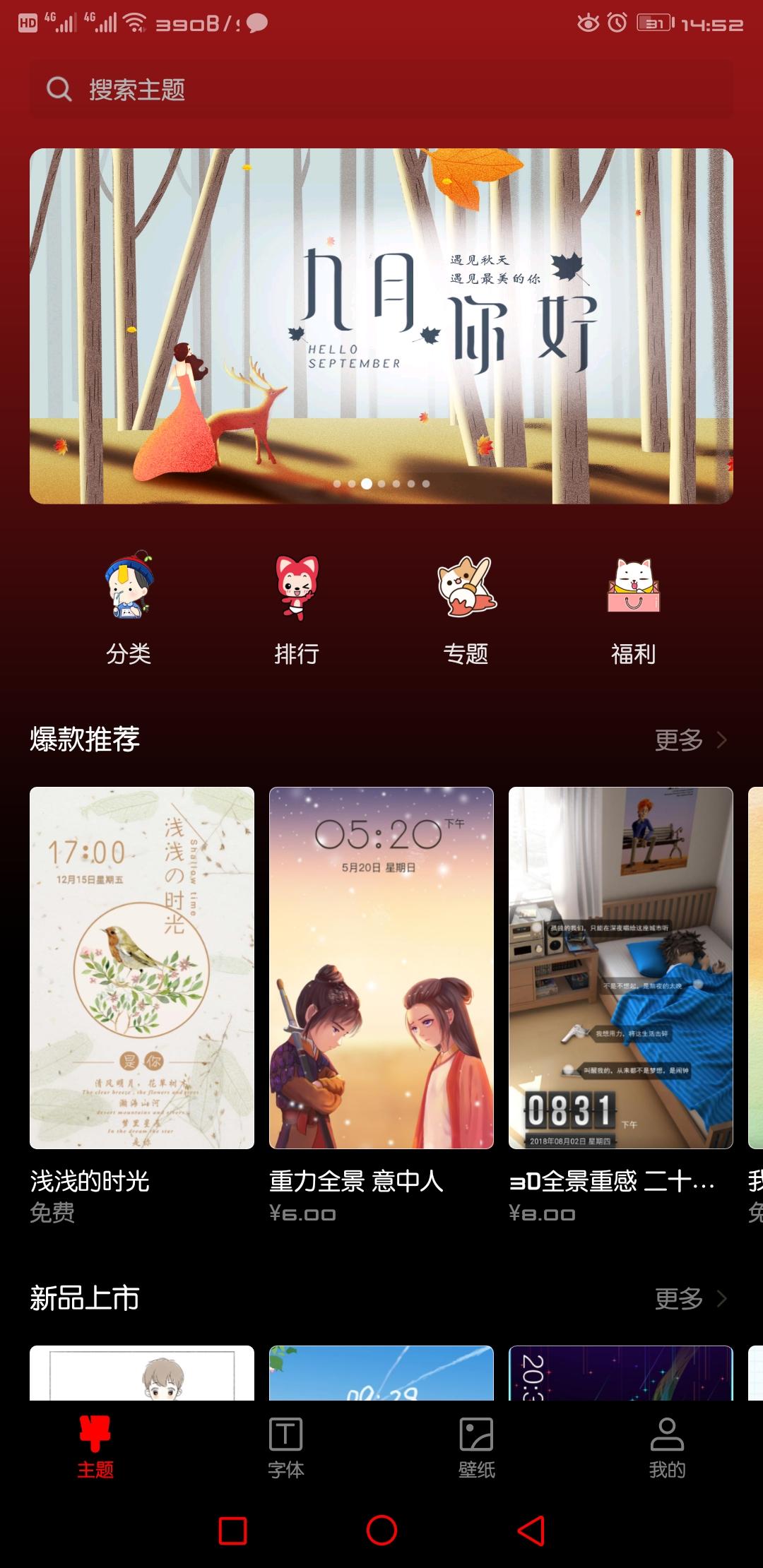 resScreenshot_20180908-145205.jpg