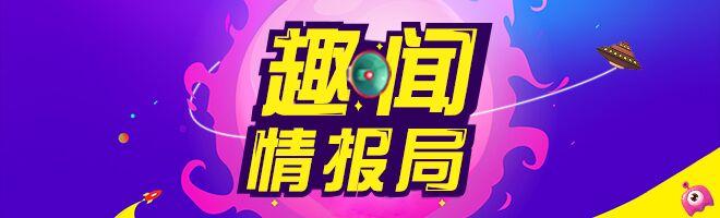 QQ图片20171019112534.jpg