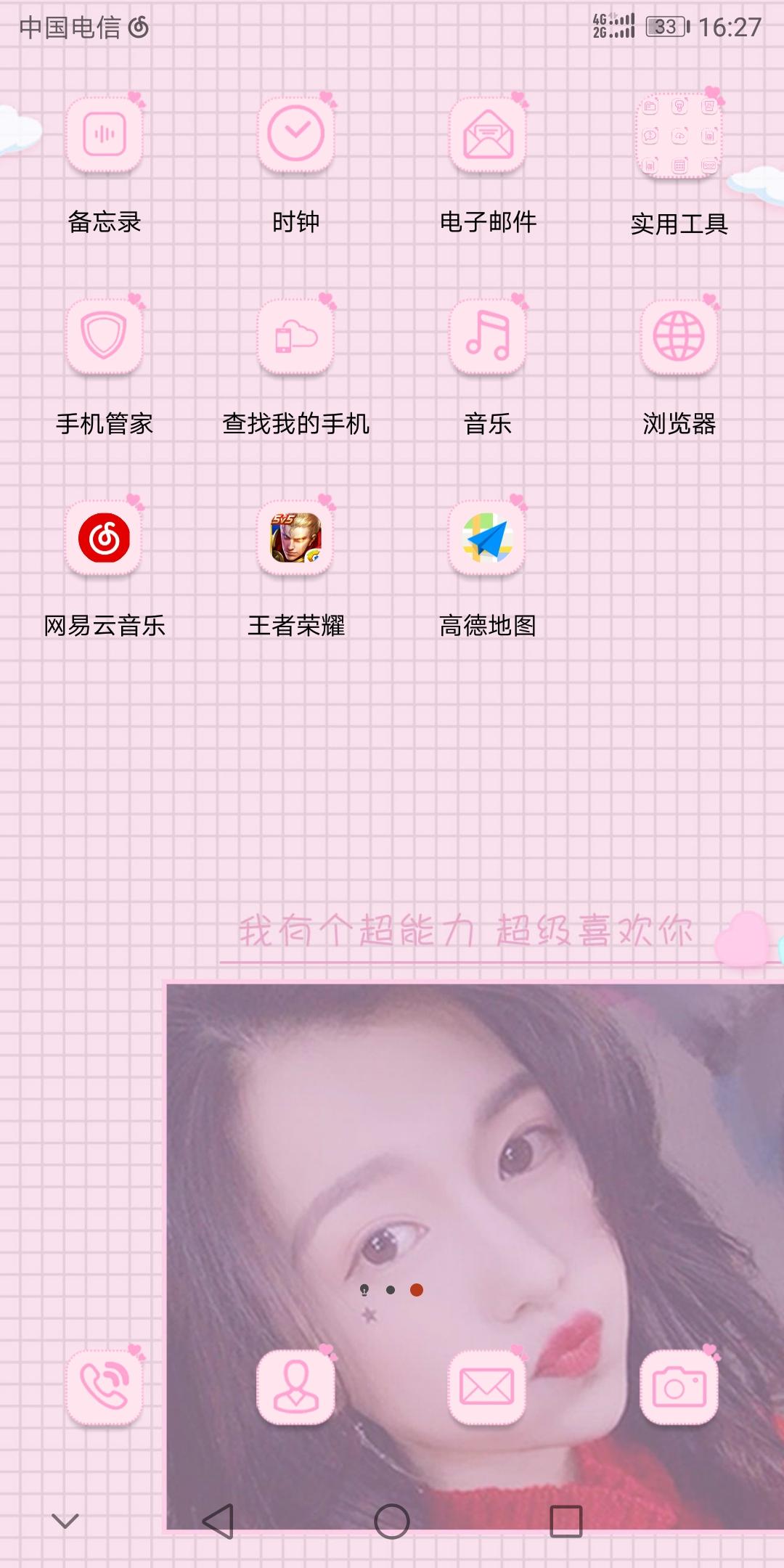 Screenshot_20180922-162718.jpg