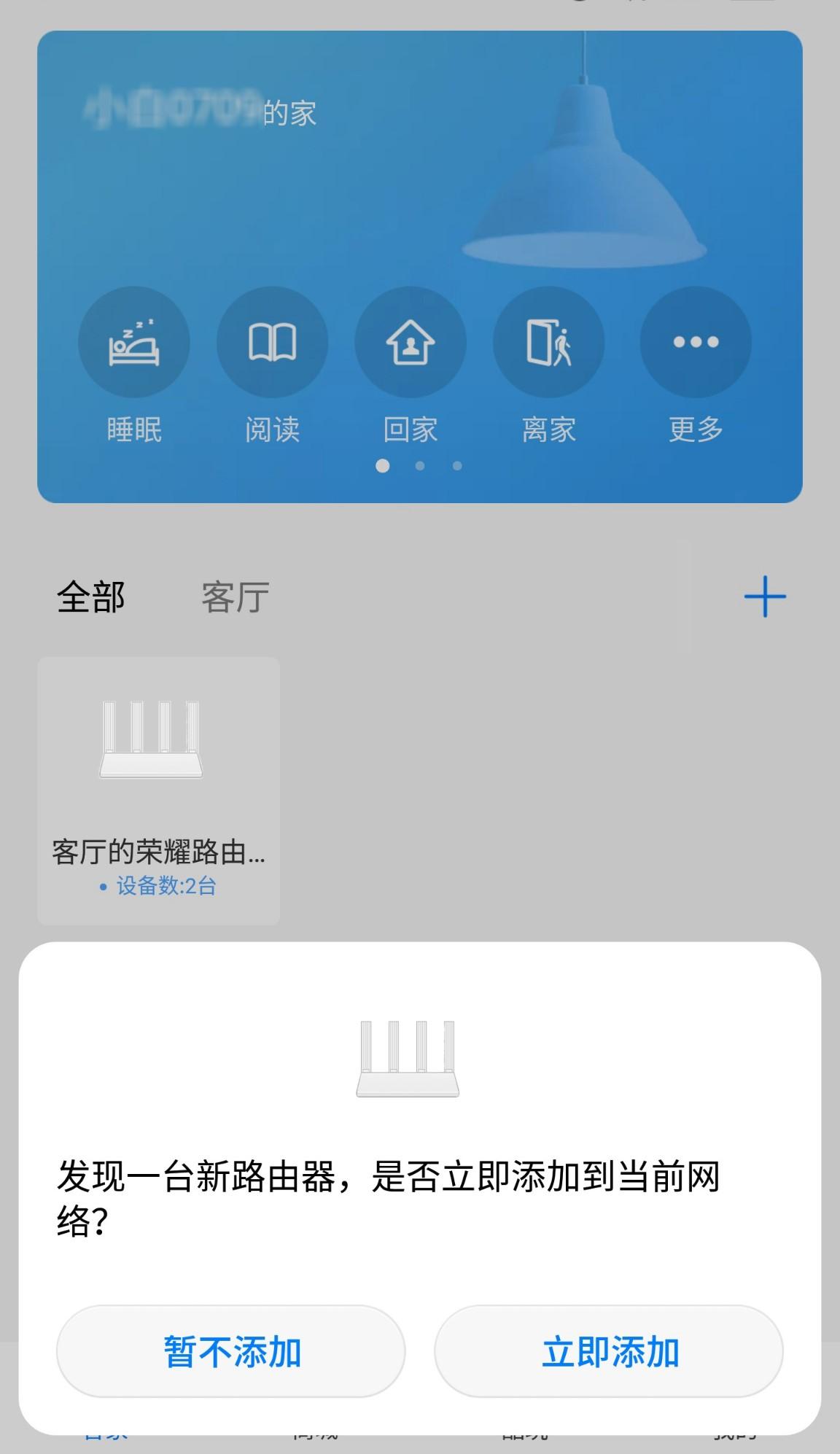 4.2-4 App智联.jpg