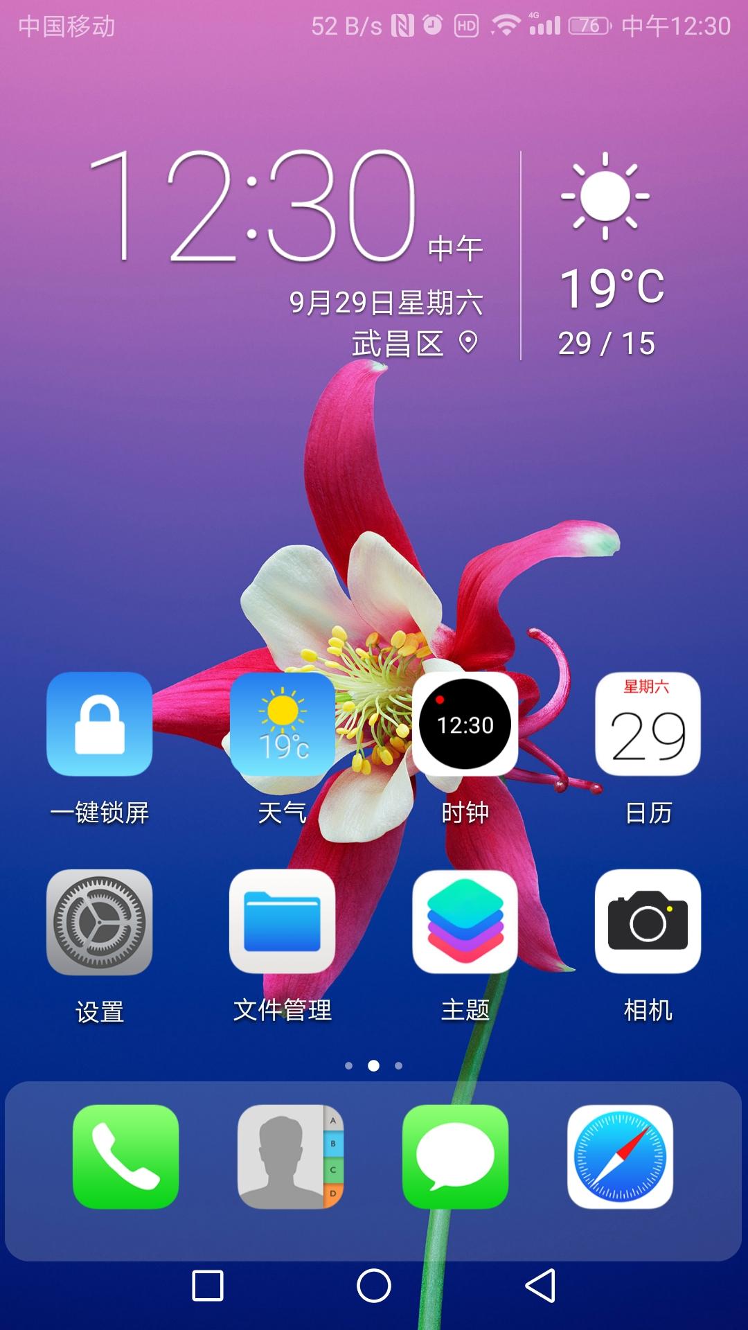 Screenshot_20180929-123044.jpg