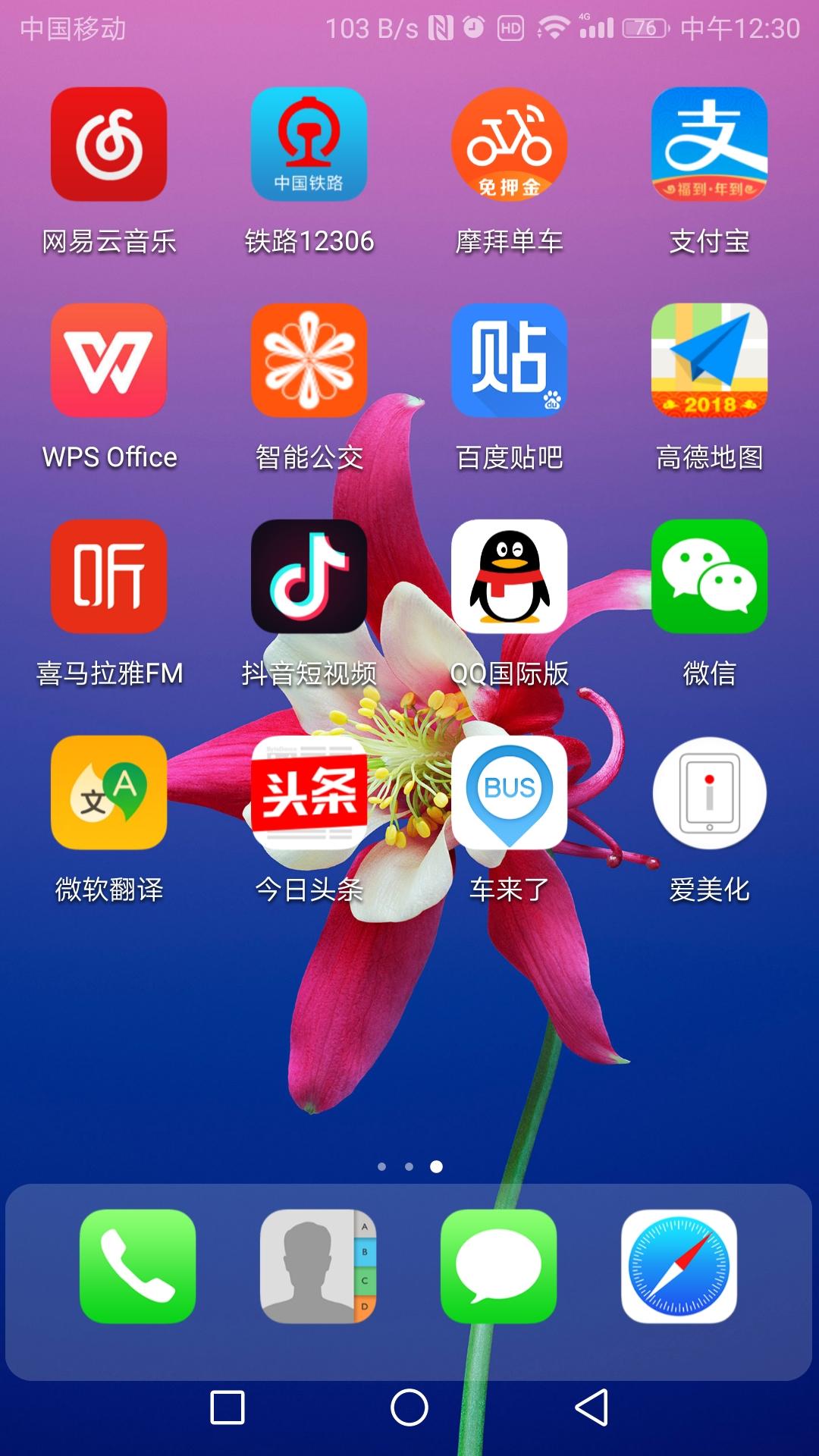 Screenshot_20180929-123049.jpg