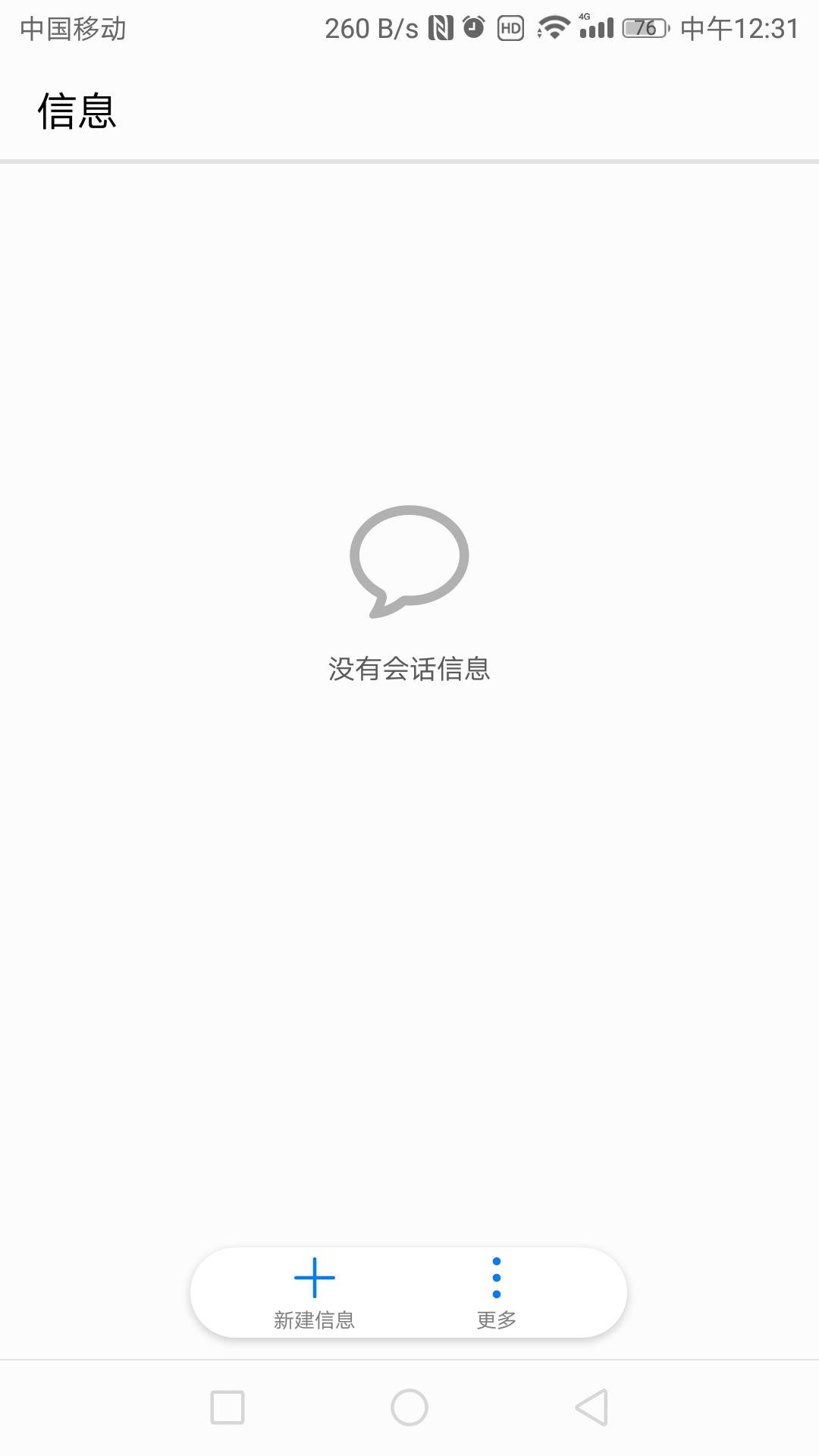 Screenshot_20180929-123104.jpg