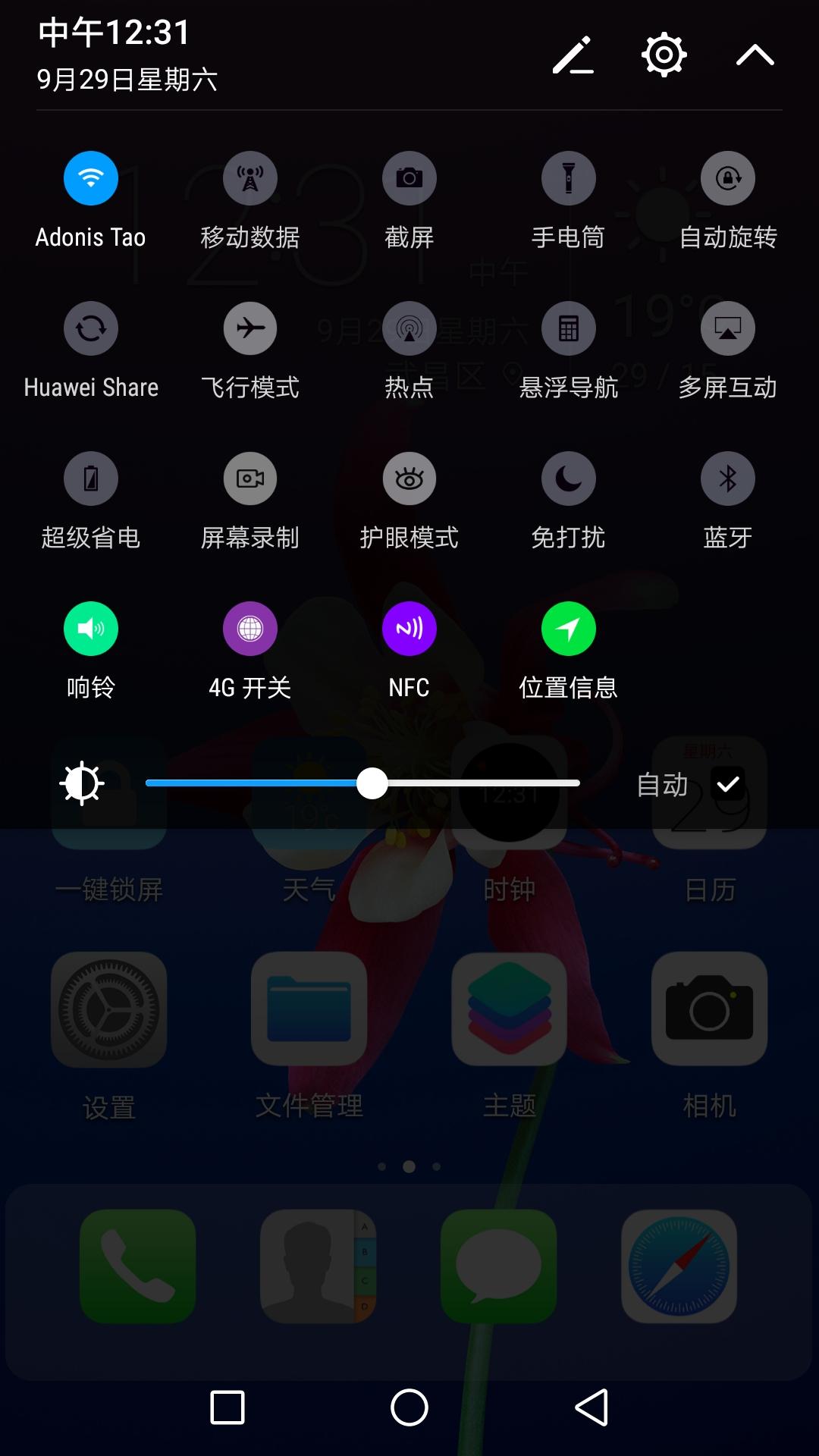Screenshot_20180929-123128.jpg