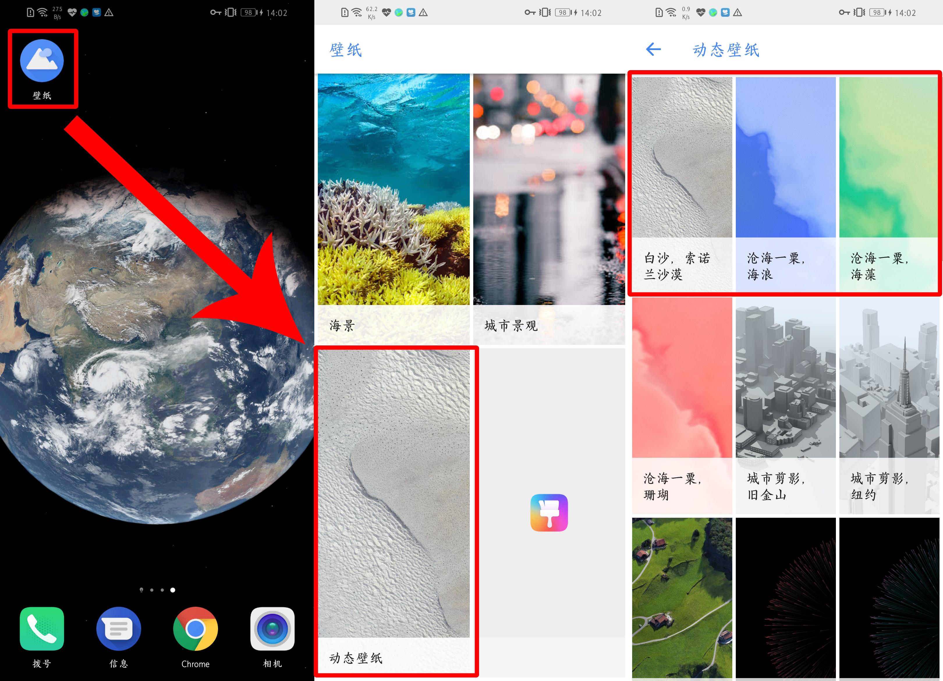 Screenshot_20181-140212.jpg