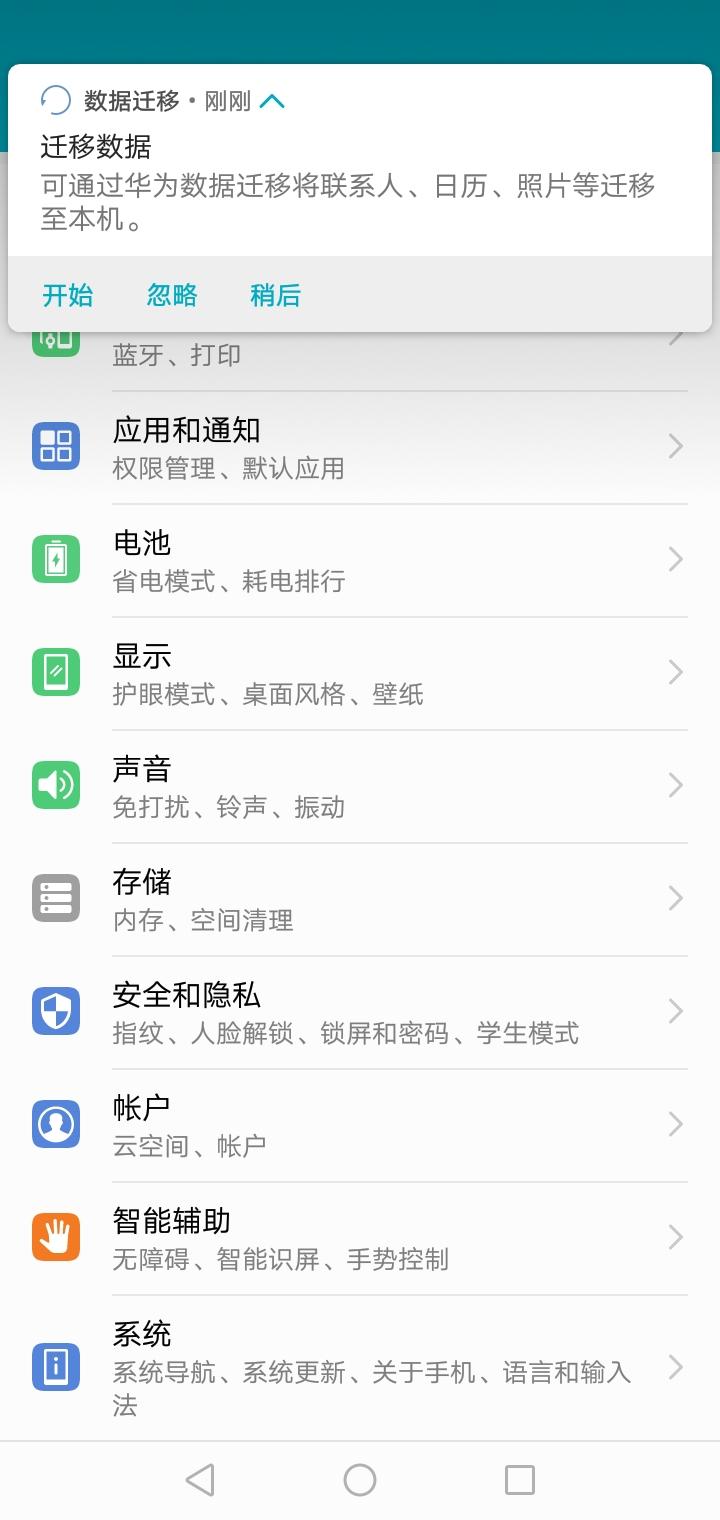 Screenshot_20181012-204920.jpg