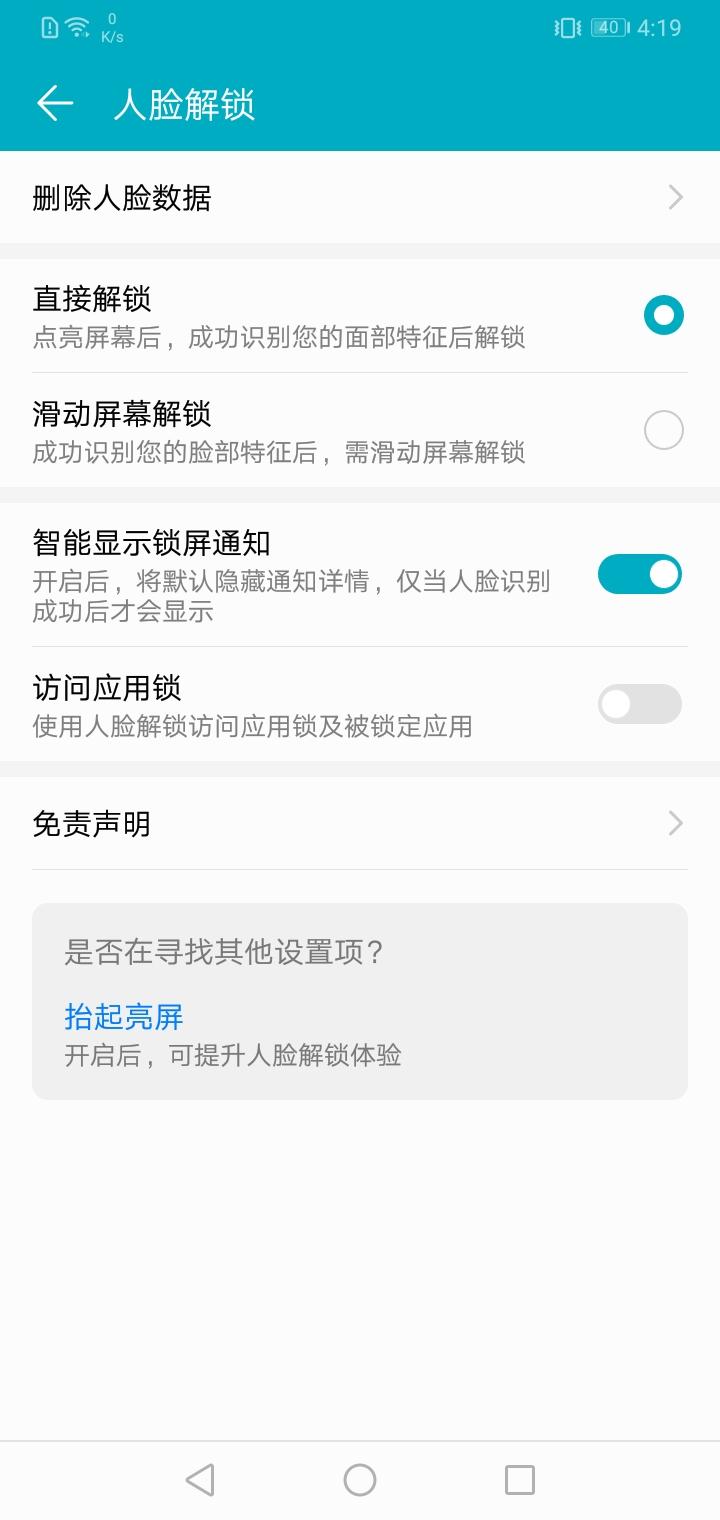 Screenshot_20181014-161901.jpg