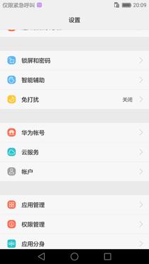 Screenshot_2018-04-30-20-09-42.png